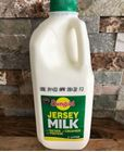 Picture of SUNGOLD JERSEY MILK 2lt